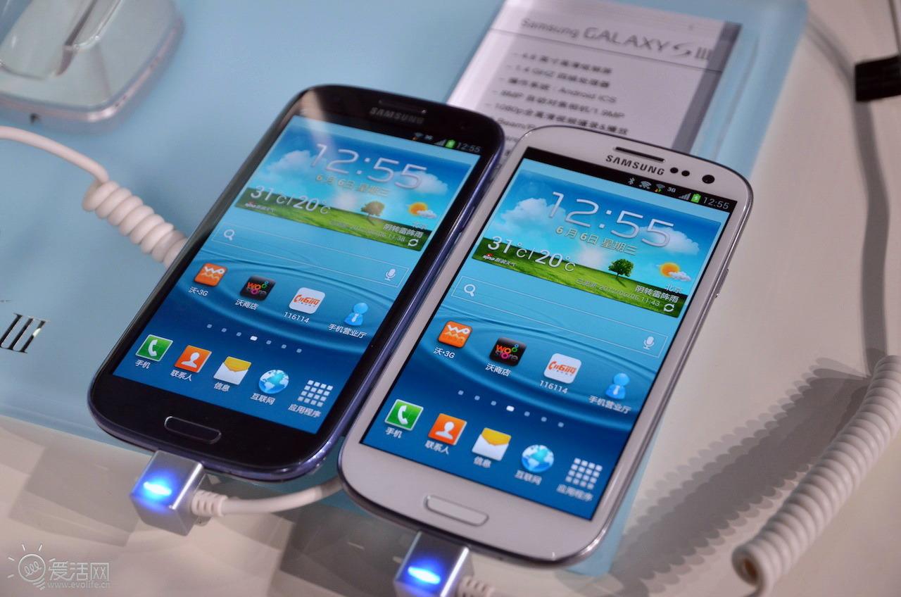 Samsung Galaxy S III GT-i9300 16GB Unlocked Android Smartphone