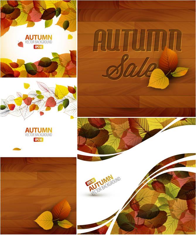 Stylish fall backgrounds