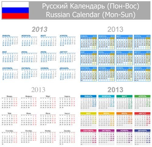 Calendar Grid 2013 108