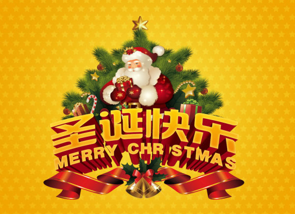 Merry Christmas 2013 261