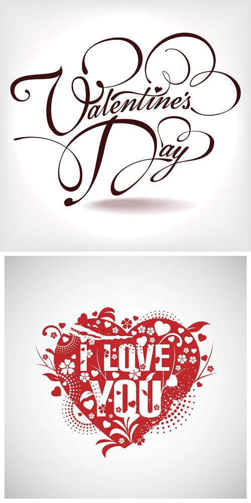 Valentine's Day 2013 81