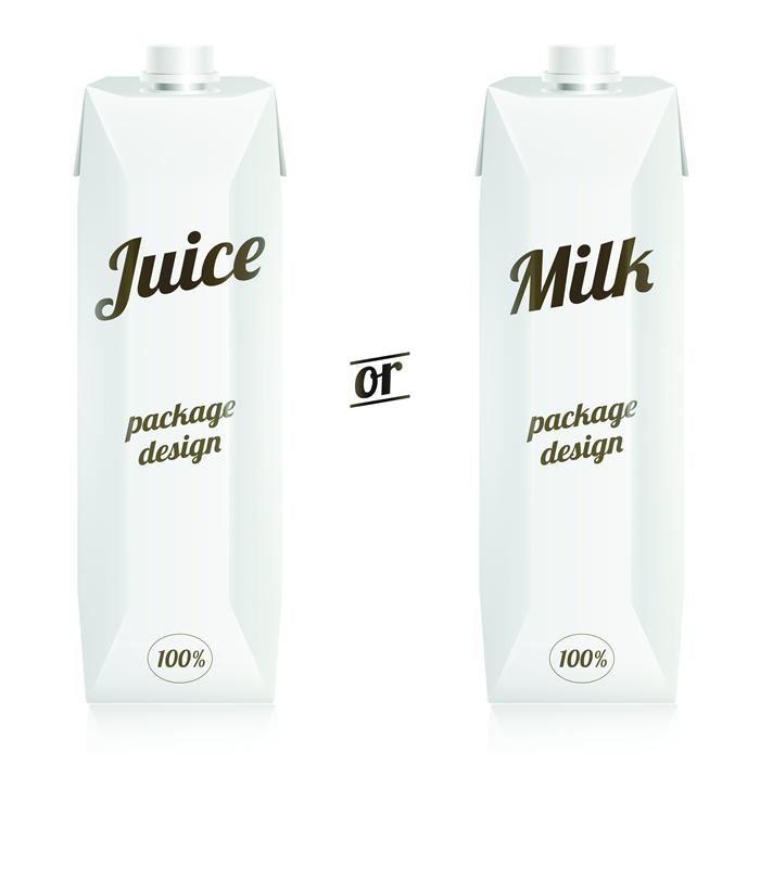 Packaging Box 8