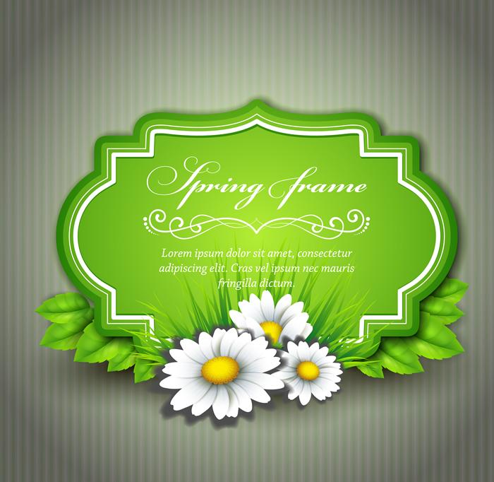 Spring Frame 3
