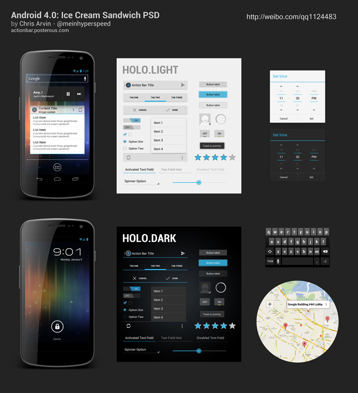 Android 4 ICS PSD