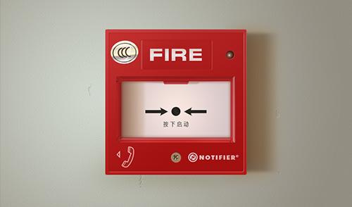 Fire UI PSD