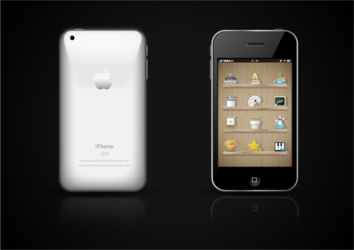 iPhone 3Gs UI