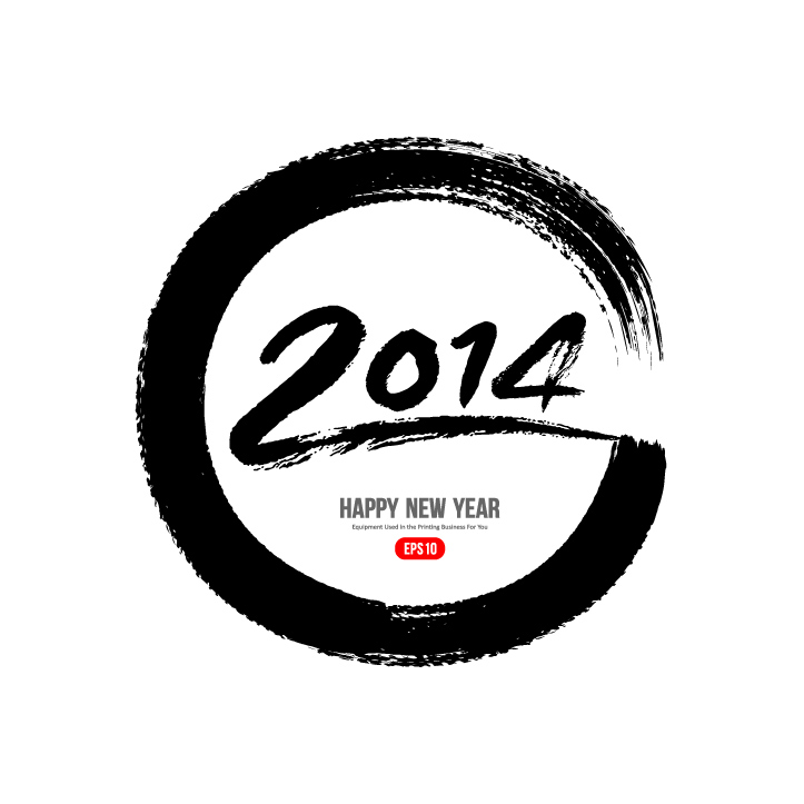 2014 Happy New Year Vector free download