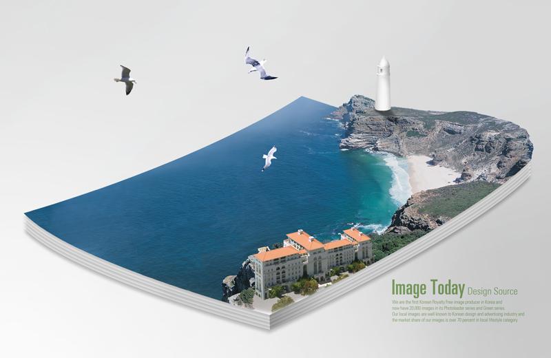 3D Book Ocean Cover