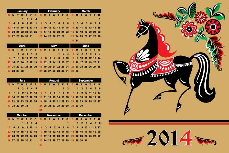 Calendar 2014 12