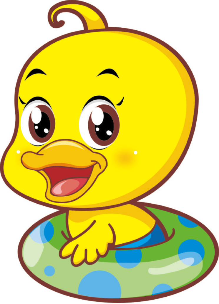 Cute Yellow Duck