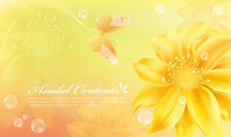 Golden Floral Banner 3