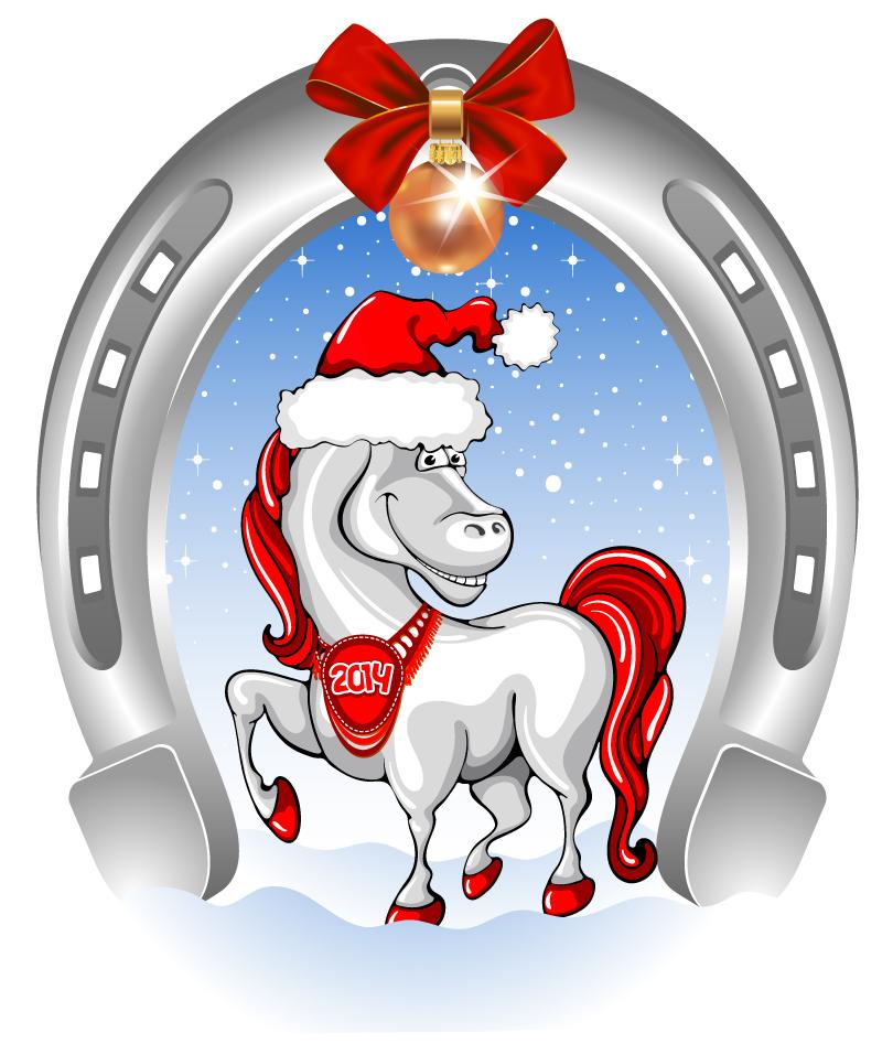 Christmas Horse Ribbon Ball Vector