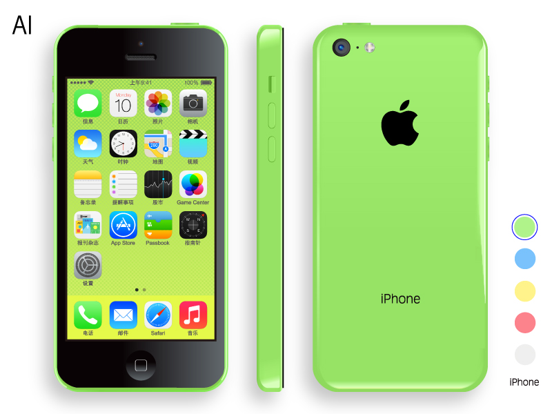iPhone 5c Vector