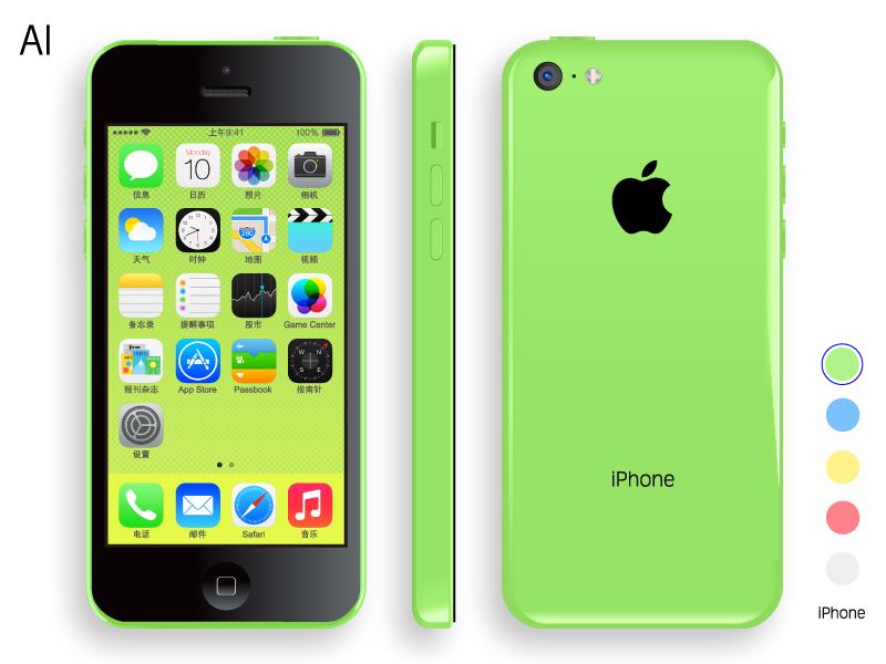 iPhone 5c Vector