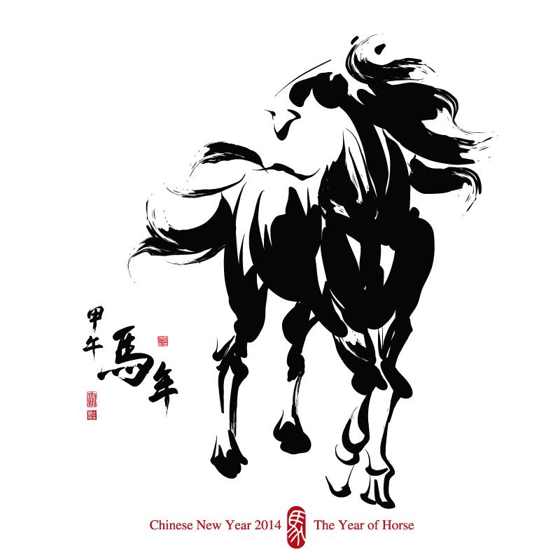 Ink Horse Vector