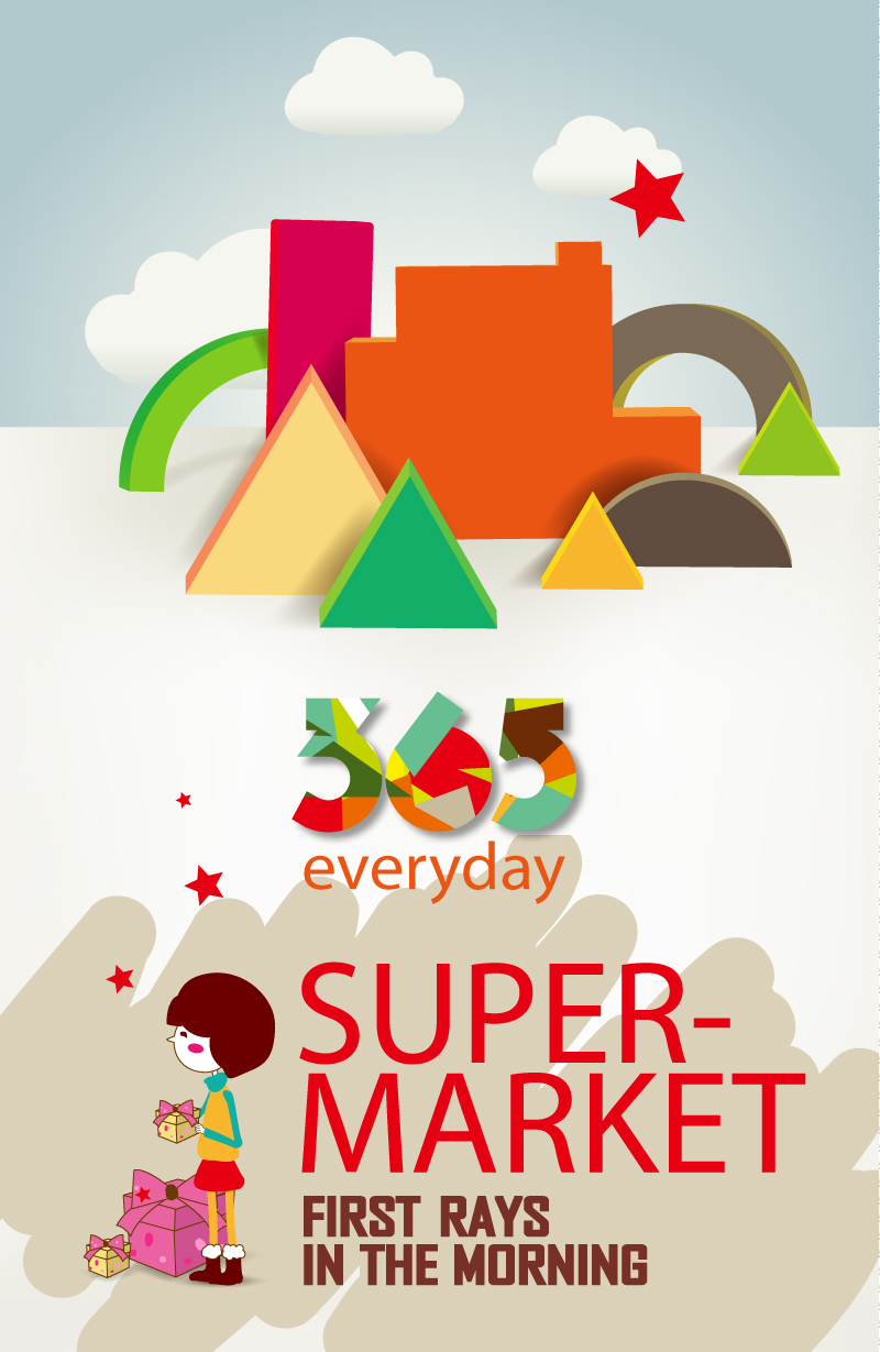Super Market POP Page Vector