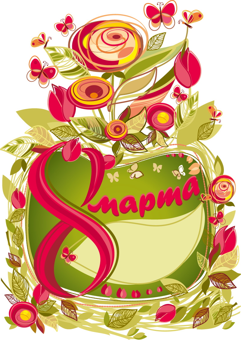 8 March Mapma Hand Drawn Flowers Vector