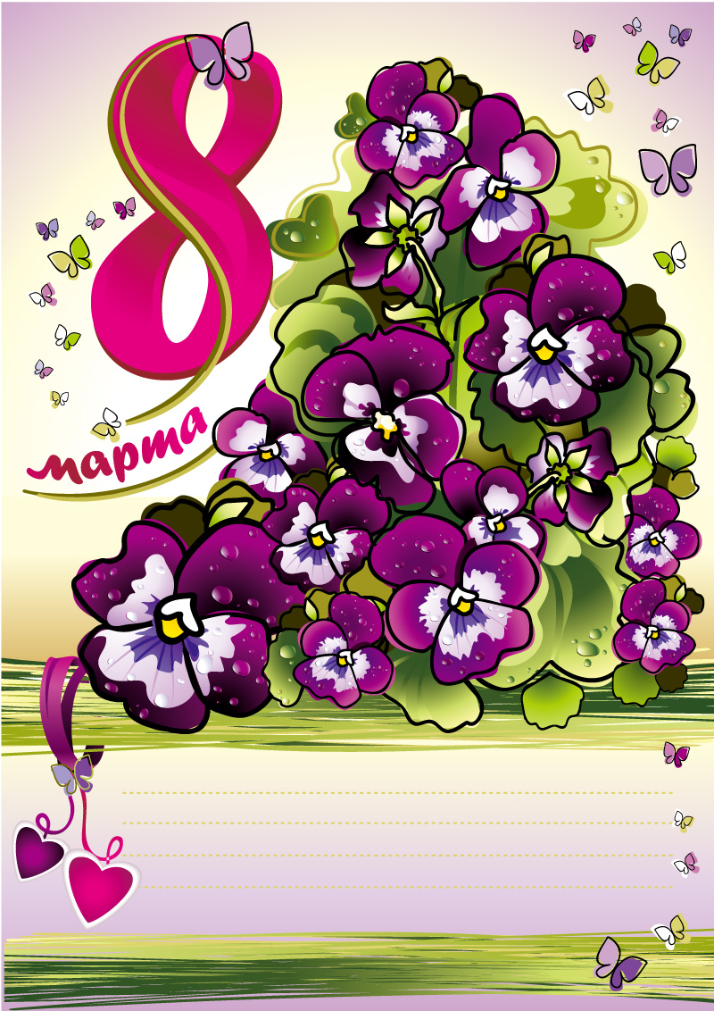 Mapma March 8th Purple Flowers Vector