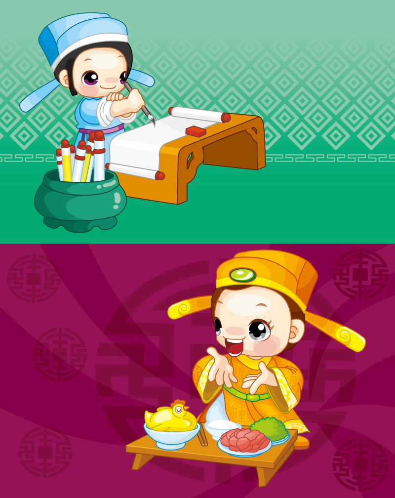 Sinology Cartoon Characters Vector
