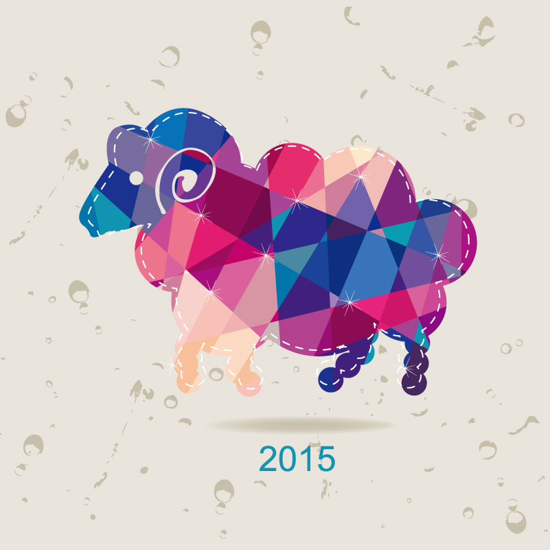 Laser Style Sheep 2015 Vector
