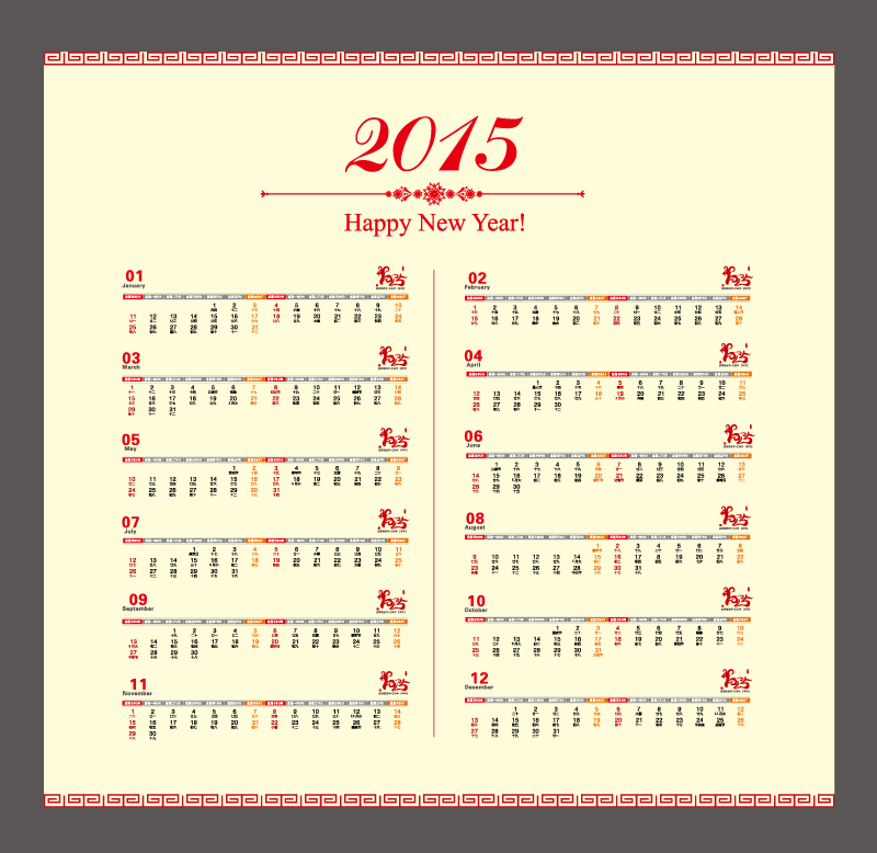Calendar 2015 Simple Retro New Year Vector