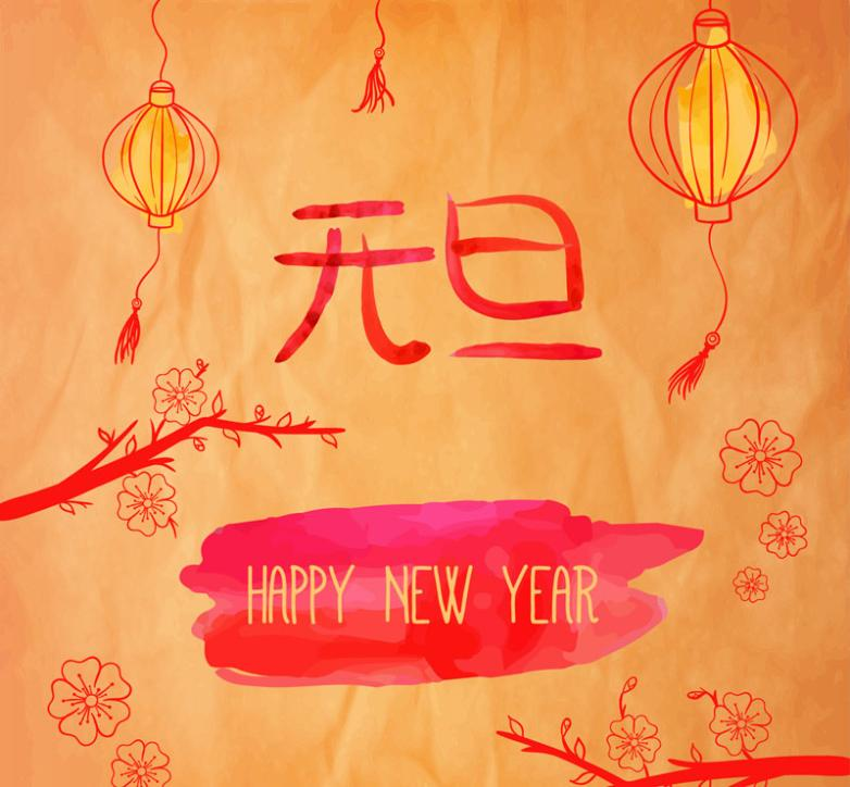 Water Coloured Drawing Or Pattern On New Year's Greeting Card Vector
