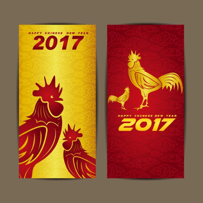 Two Golden Chicken In Banner Vector