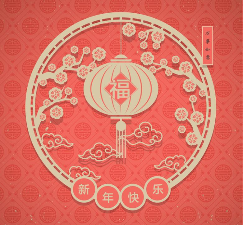 Exquisite Lanterns And Plum Flower Paper-cut Greeting Cards Vector