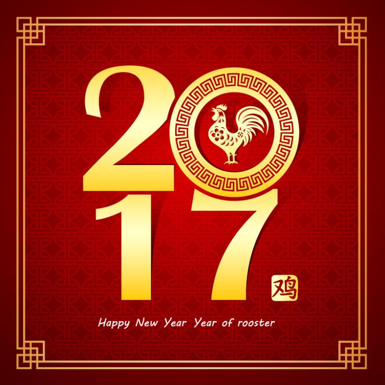 2017 Golden Chicken Cards Vector
