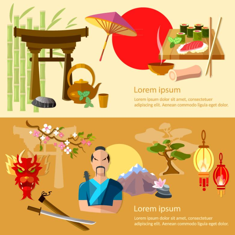 Two Banner Creative Japanese Elements Vector