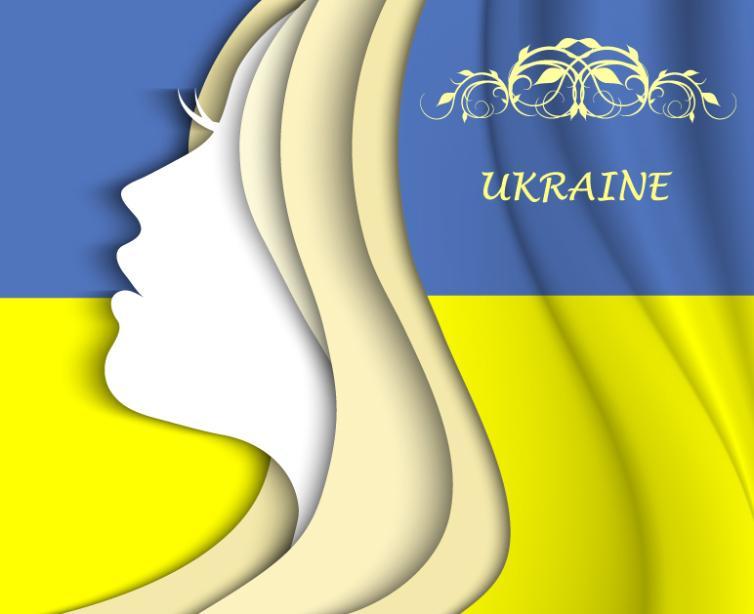 Ukraine Woman Side Face Vector