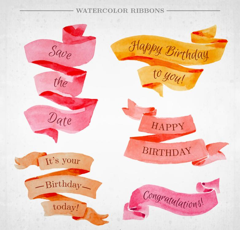 Five Water Blessing Ribbon Banners Coloured Drawing Or Pattern Vector