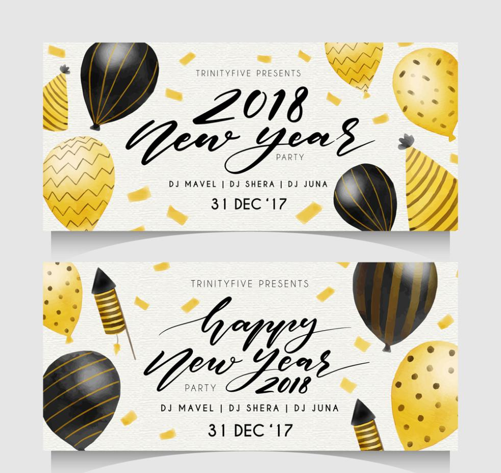 Two Coloured Drawing Or Pattern Element Banner In The New Year Vector