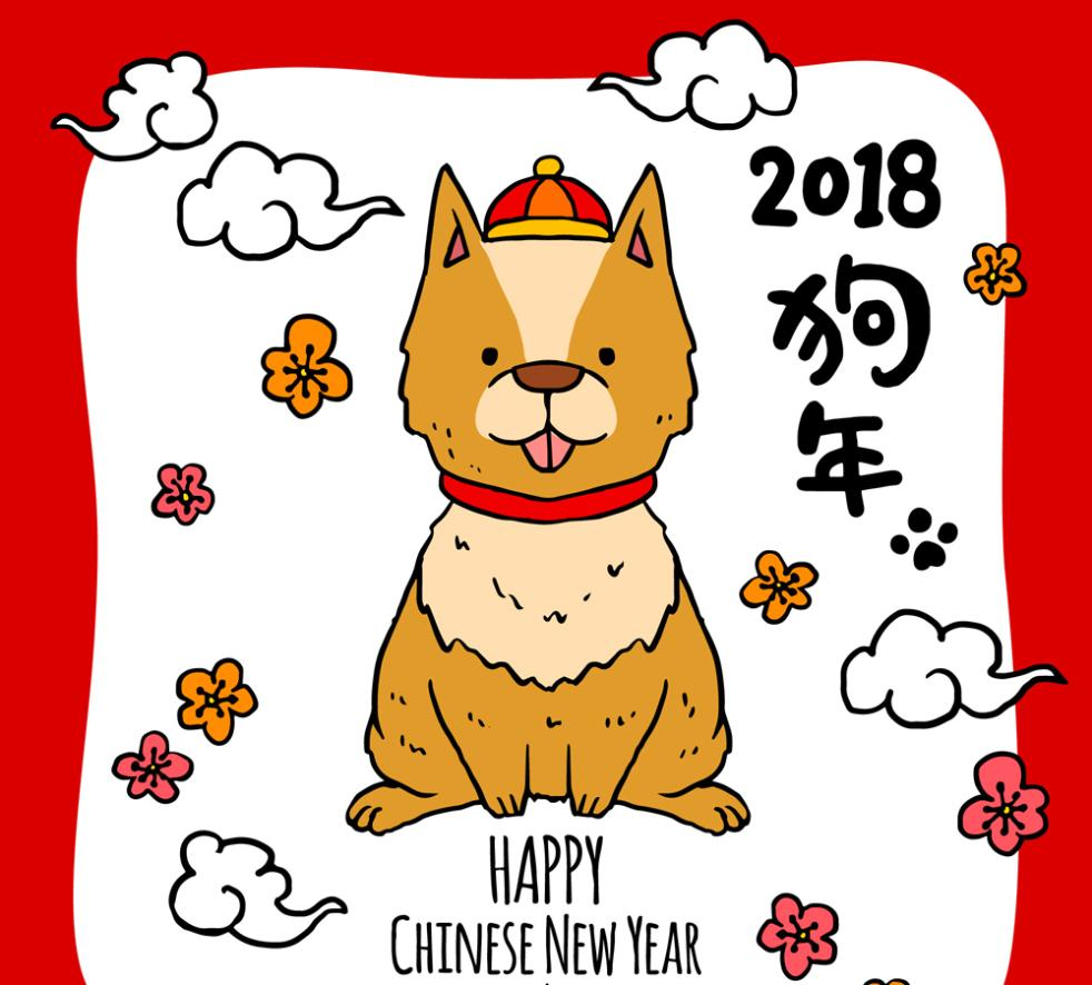 In 2018 The Year Of The Dog Card Coloured Drawing Or Pattern Vector