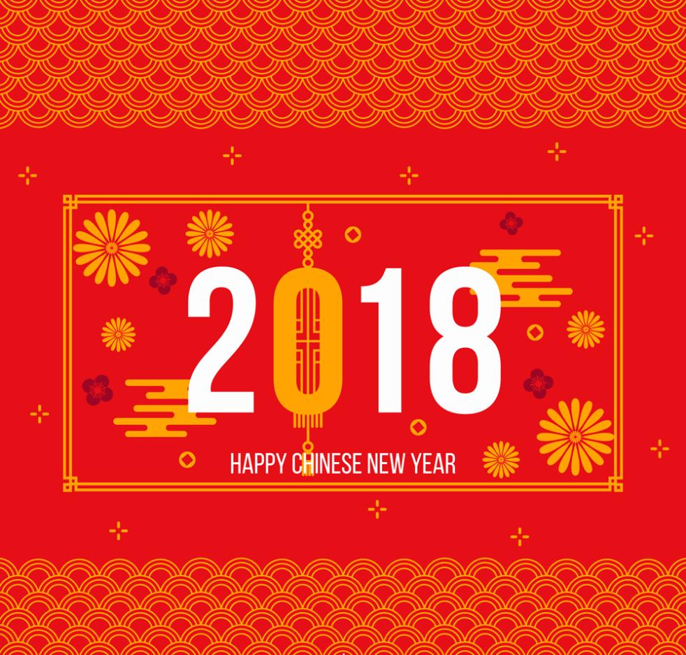 In 2018 The Red Spring Festival Greeting Card Vector