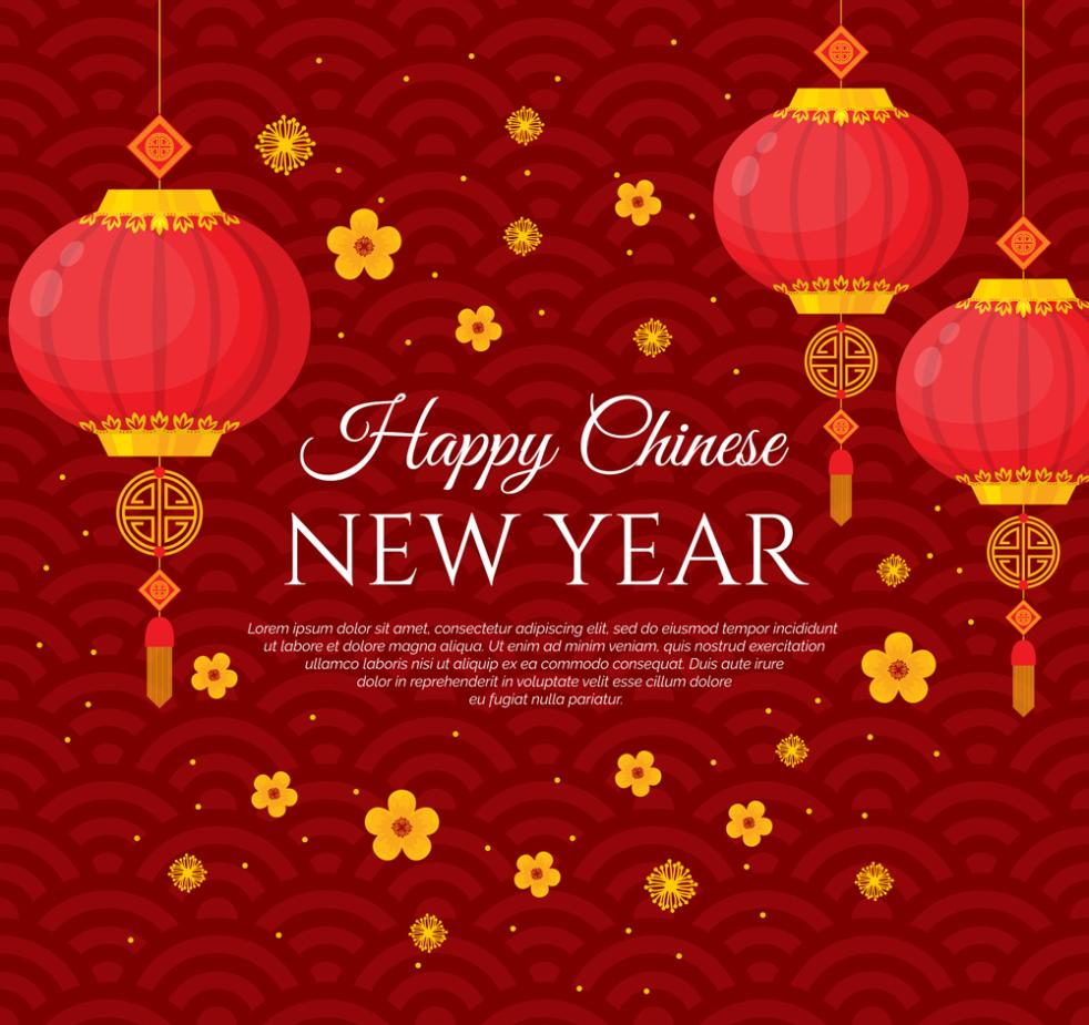 Red Lanterns 2018 Cards Vector