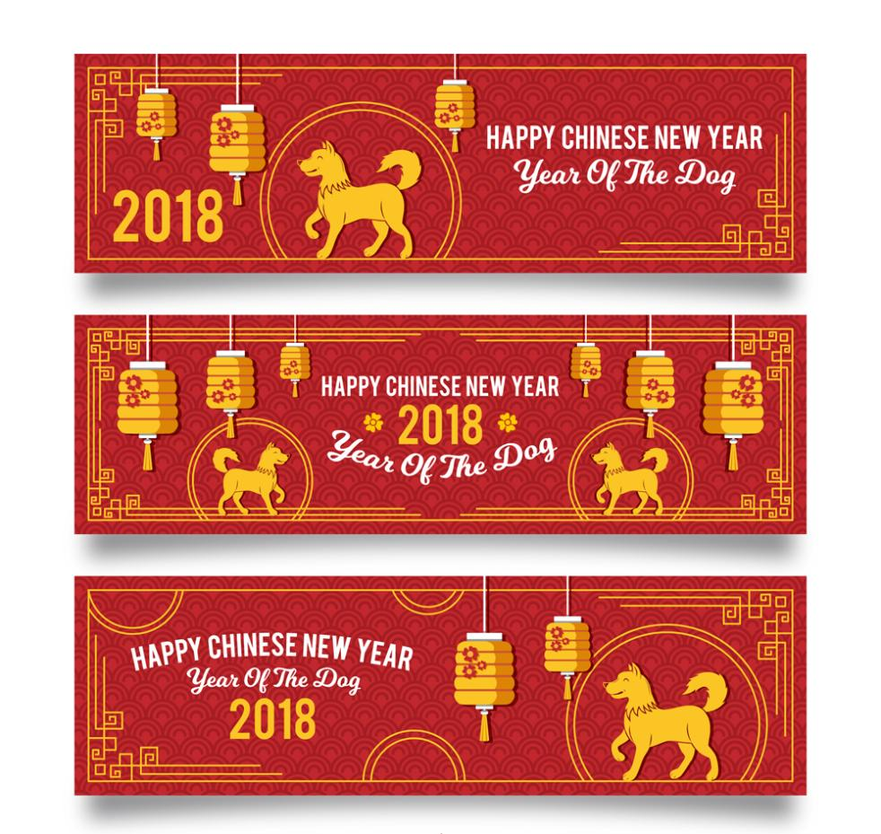 Three Ideas In 2018 A Banner Year Of Dog Vector