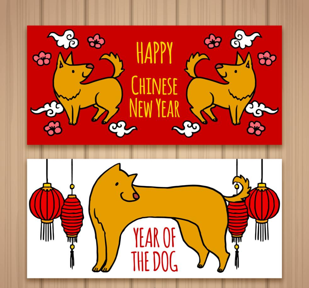 Two Coloured Drawing Or Pattern Dog Banner In 2018 Vector