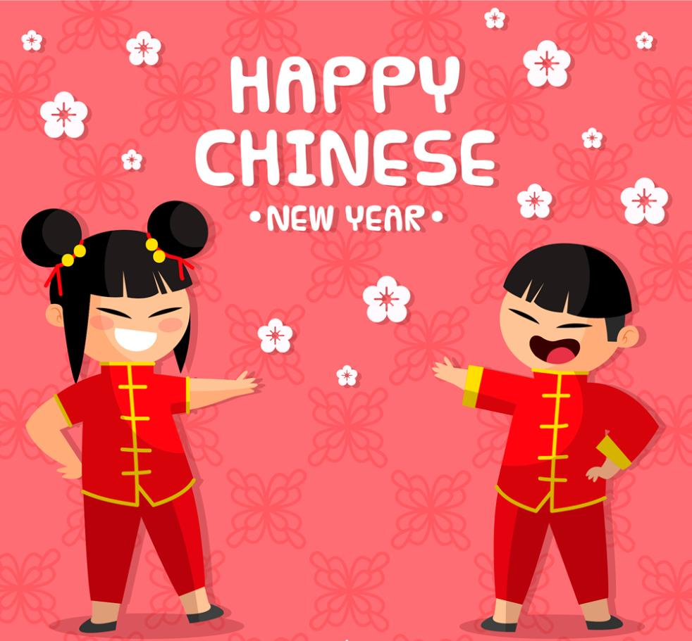Boys And Girls Idea Spring Festival Vector