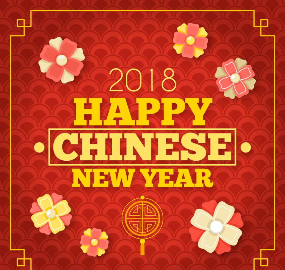 The Spring Festival Of 2018 Flowers Greeting Card Vector