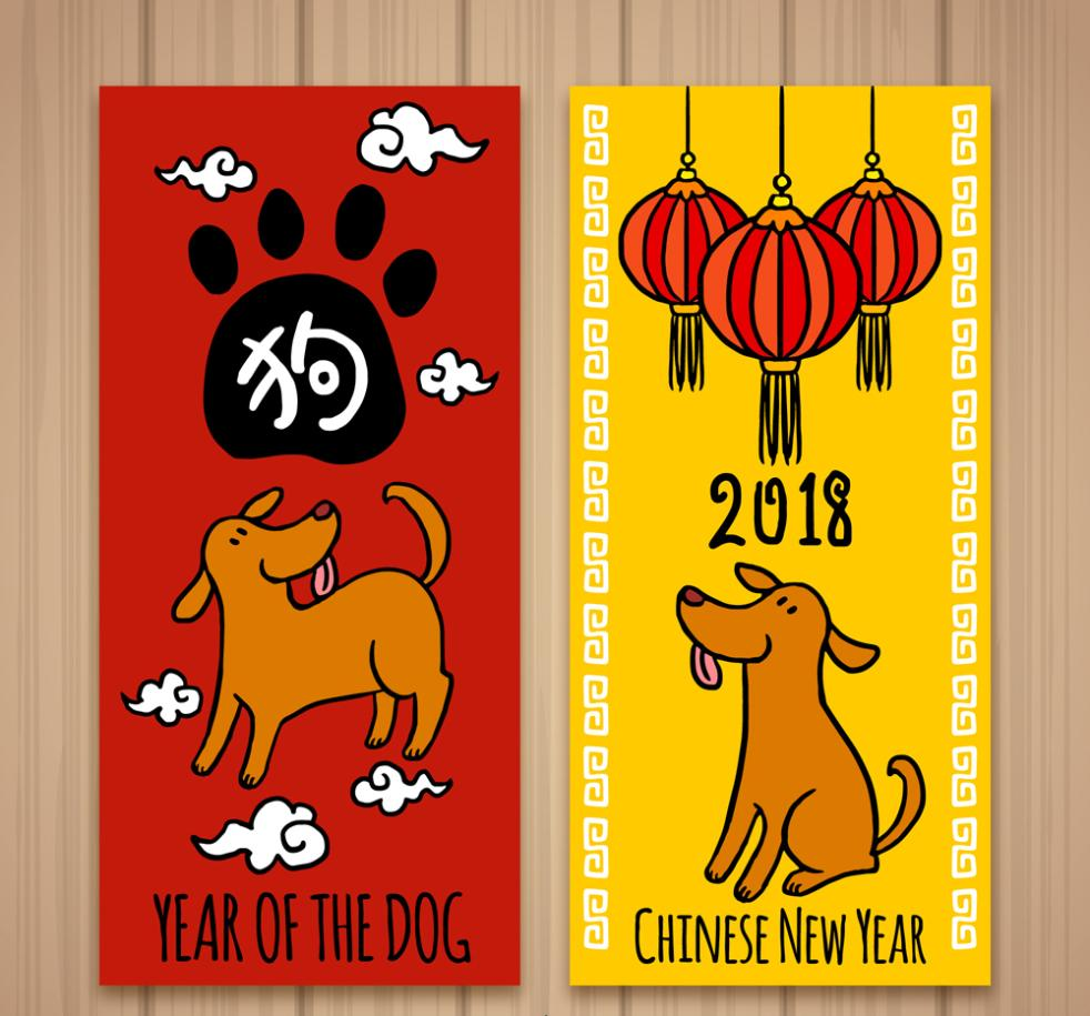 Two Lovely Dogs Banner In 2018 Vector