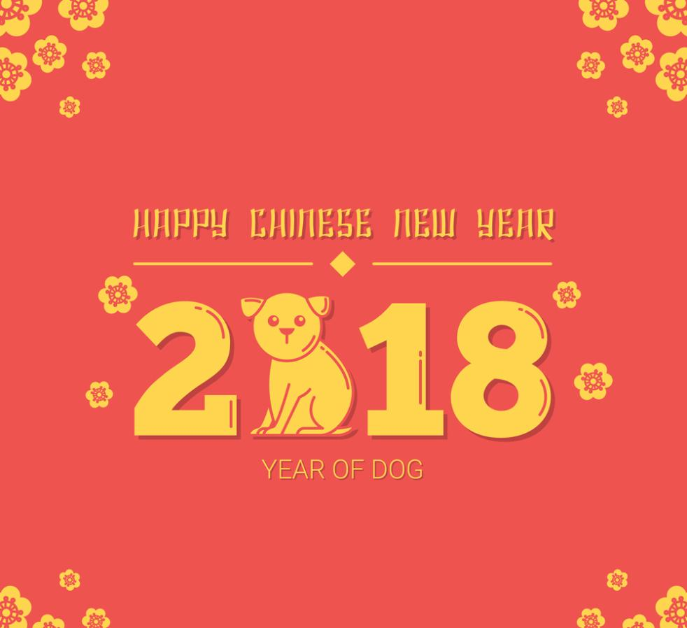 In 2018, The Year Of The Dog Artistic Words Vector