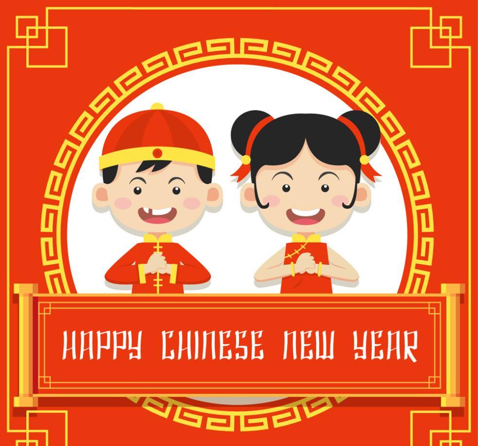 Cartoon New Year Greeting Boys And Girls Vector