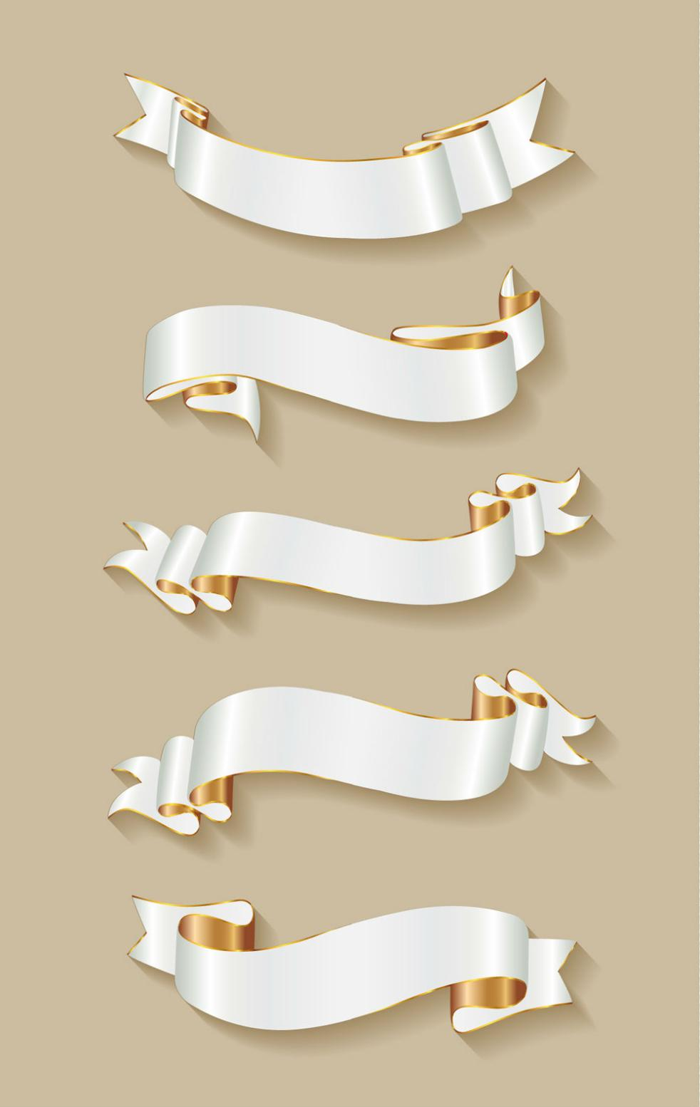 5 White Banner Phnom Penh Ribbon Vector