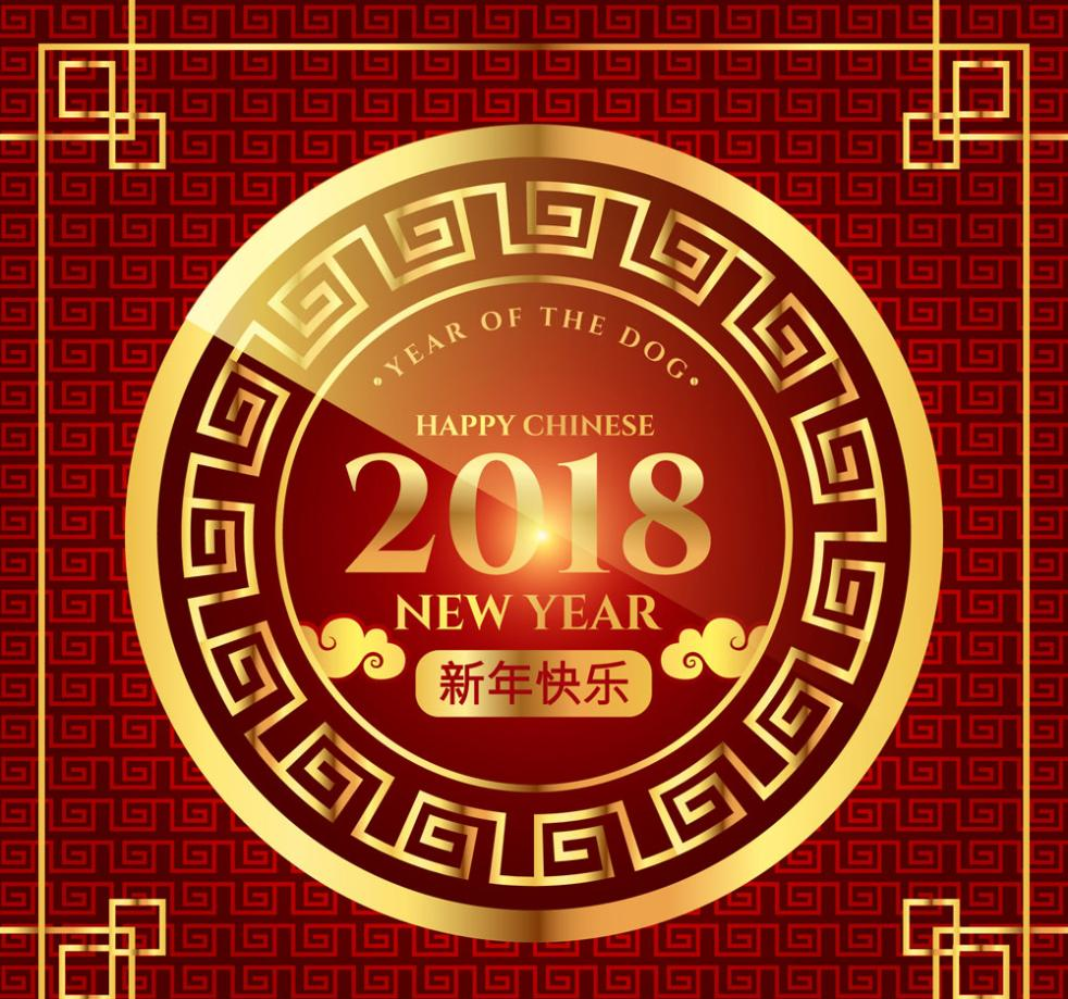 In 2018, Golden Spring Festival Greeting Card Vector