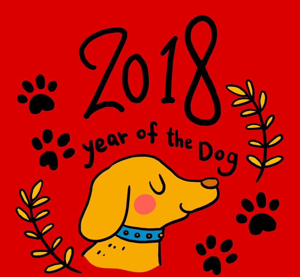 2018 Painted Dog Greeting Card Vector