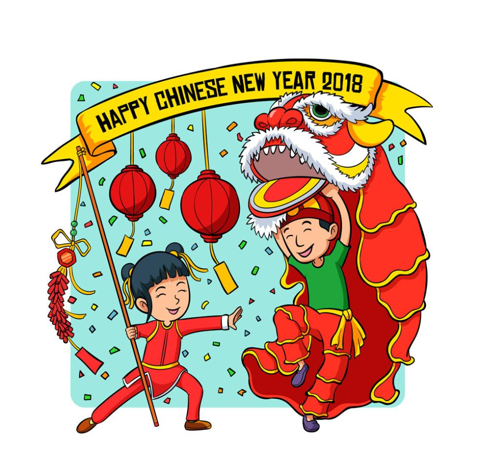 Lion Dance Of Coloured Drawing Or Pattern Of The Boy And The Girl Set Off Firecrackers Vector