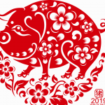 Flowers around the new year * paper cut pig 2019 Vector