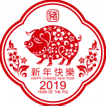 Paper-cut pig congratulations on New Year's Day 2019 Vector