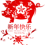 Paper-cut style of pig new year in China 2019 Vector